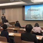 足立区役所で区の職員向けに講習会開催
